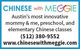 AFM-ChineseWithMeggie-Sidebar